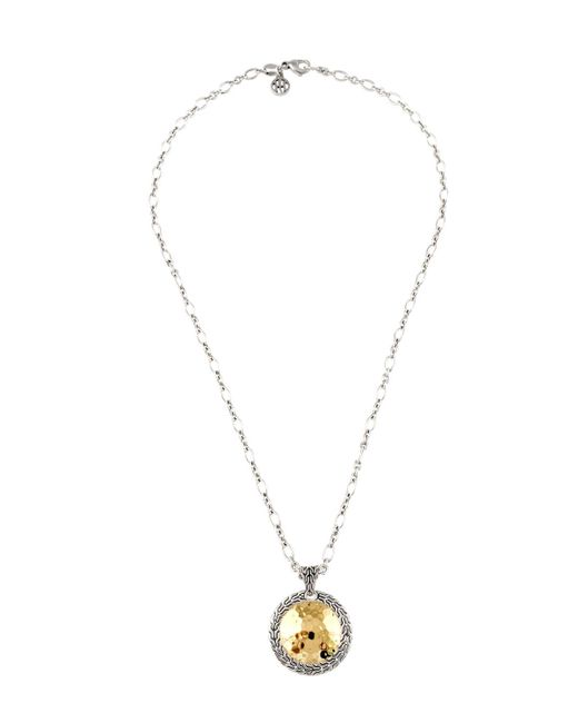 John Hardy - Metallic Hammered Round Pendant Necklace - Lyst