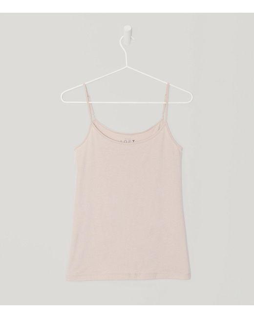 LOFT | Multicolor Clean Cami | Lyst
