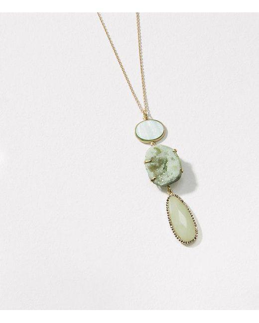 LOFT   Metallic Crystal Stone Stacked Pendant Necklace   Lyst
