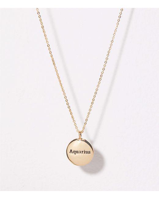 LOFT - Metallic Aquarius Pendant Necklace - Lyst