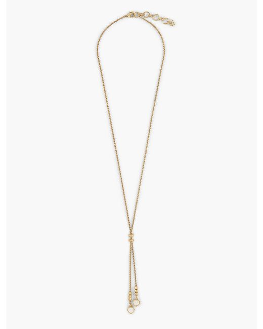 Lucky Brand - Metallic Pearl Lariat Necklace - Lyst
