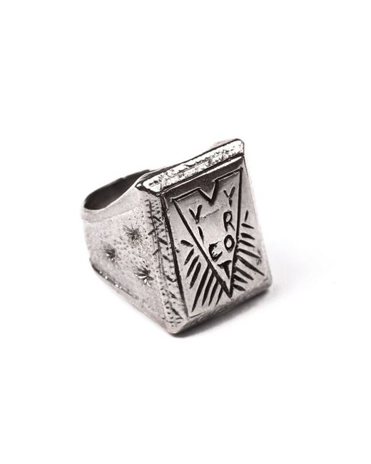 Lulu Frost | Metallic George Frost G. Frost Victory Ring for Men | Lyst