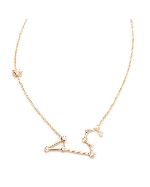 Lulu Frost - Multicolor Zodiacs 14k Leo + Fire Necklace - Lyst