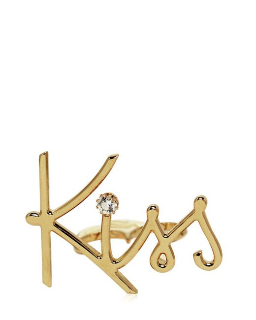 Lanvin - Metallic Kiss Gold Plated Brass Double Ring - Lyst
