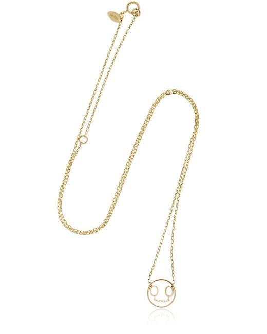 Ruifier - Metallic Petit Nat Necklace - Lyst
