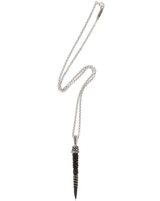 KD2024 | Black Mini Kannibal Onyx Necklace for Men | Lyst