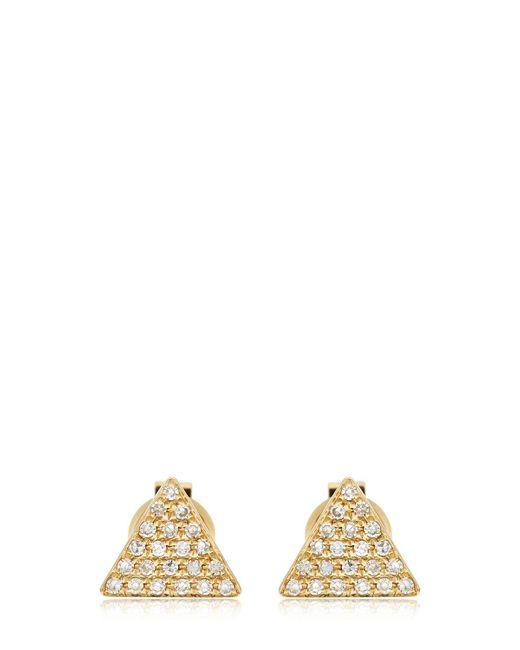 EF Collection   Metallic Triangle Diamond Stud Earrings   Lyst