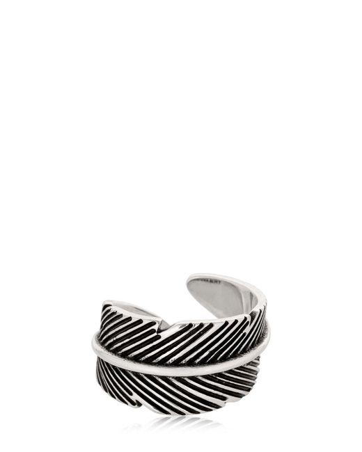 Philippe Audibert - Metallic Ahe Ring for Men - Lyst