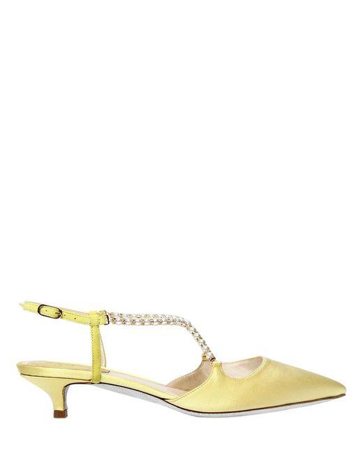 Rene Caovilla - Yellow 35mm Swarovski Pearls Satin Pumps - Lyst