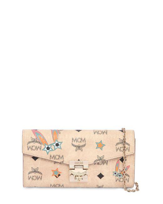 MCM - Multicolor Millie Star Bunny Printed Shoulder Bag - Lyst