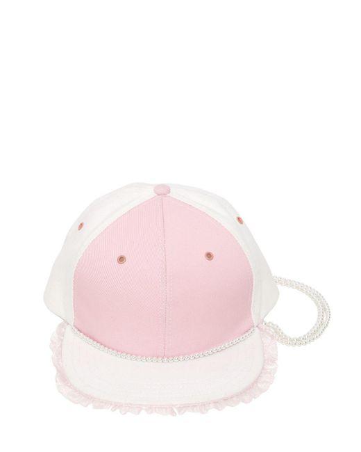 Nicopanda | Pink Ruffled Trim On Cotton Baseball Hat | Lyst
