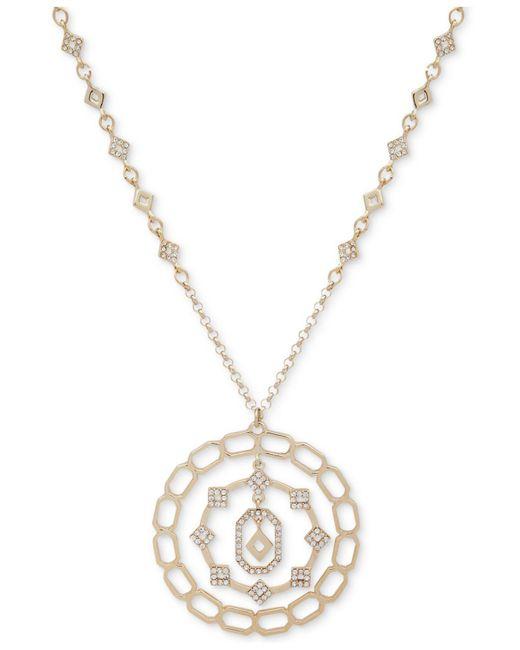 "Ivanka Trump - Metallic Gold-tone Crystal Orbital Pendant Necklace, 36"" + 2"" Extender - Lyst"