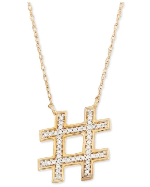 Wrapped in Love - Metallic Diamond Hashtag Pendant Necklace (1/10 Ct. T.w.) In 10k Gold - Lyst