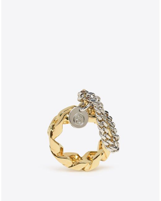 MM6 by Maison Martin Margiela - Metallic Chain Ring - Lyst