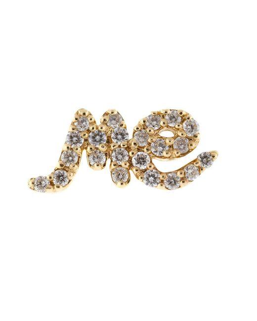 Alison Lou   Metallic Pave Diamond Me Stud   Lyst