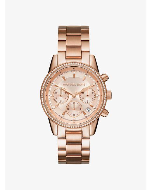 Michael Kors - Metallic Ritz Rose Gold-tone Watch - Lyst