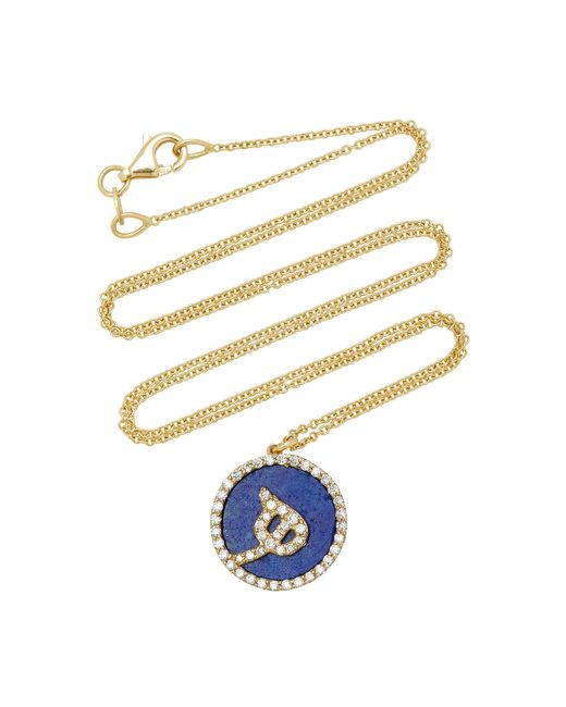 Names by Noush | Blue Treasure Disk Arabic Initial Necklace With Lapis Lazuli Gemstone | Lyst