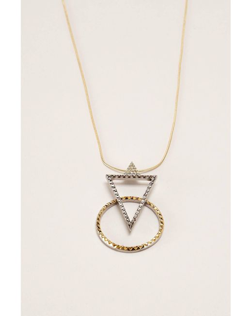 House of Harlow 1960 | Metallic Necklace / Longcollar | Lyst