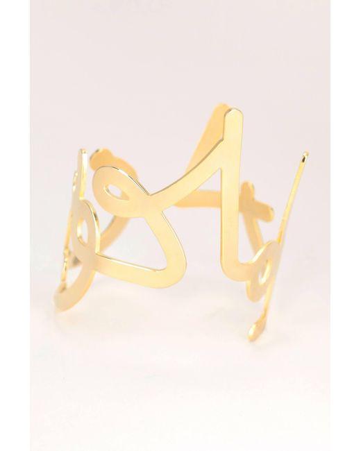 Vanina | Metallic Bracelet | Lyst