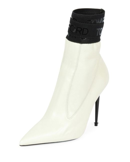 Tom Ford - White Smooth Booties With Tf Stretch-trim - Lyst