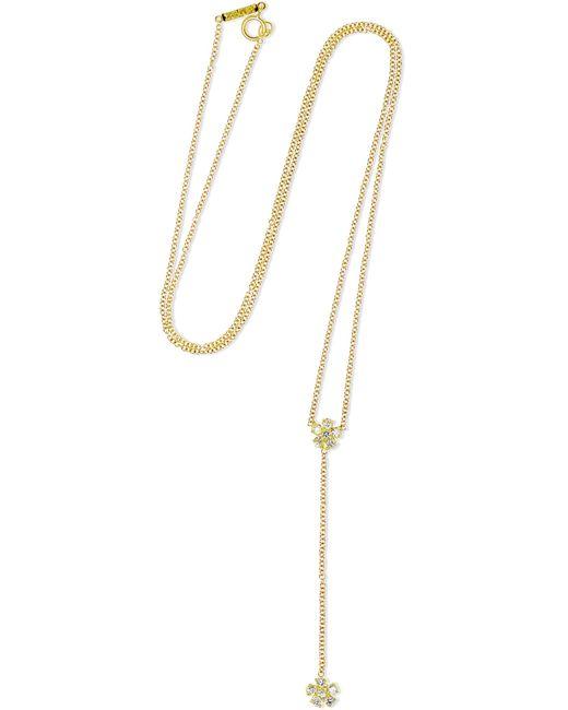Jennifer Meyer | Metallic Flower Lariat 18-karat Gold Diamond Necklace | Lyst