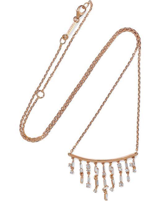 Suzanne Kalan - Metallic 18-karat Rose Gold Diamond Necklace - Lyst