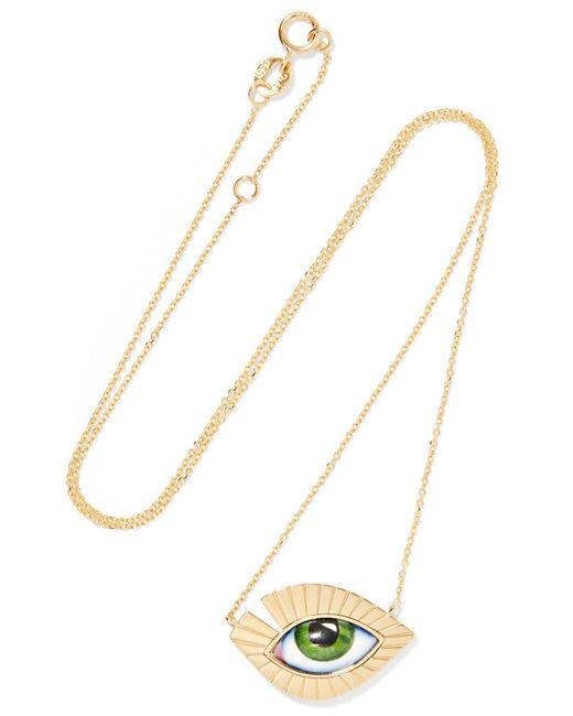 Lito - Metallic Tu Es Partout 14-karat Gold And Enamel Necklace - Lyst