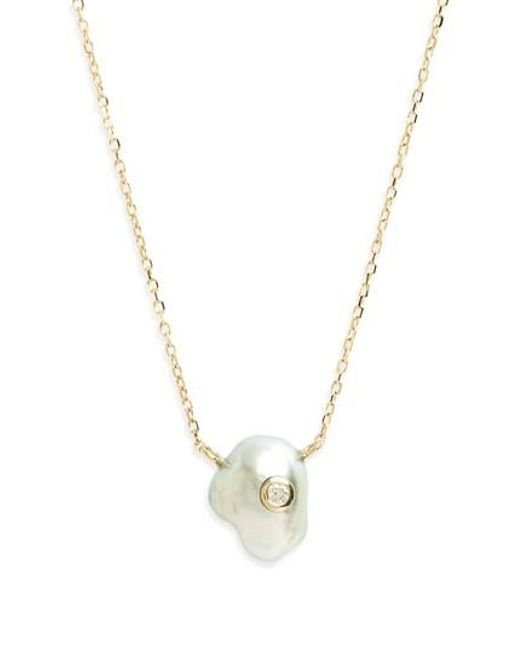 Mizuki - Metallic Sea Of Beauty Pearl & Diamond Pendant Necklace - Lyst