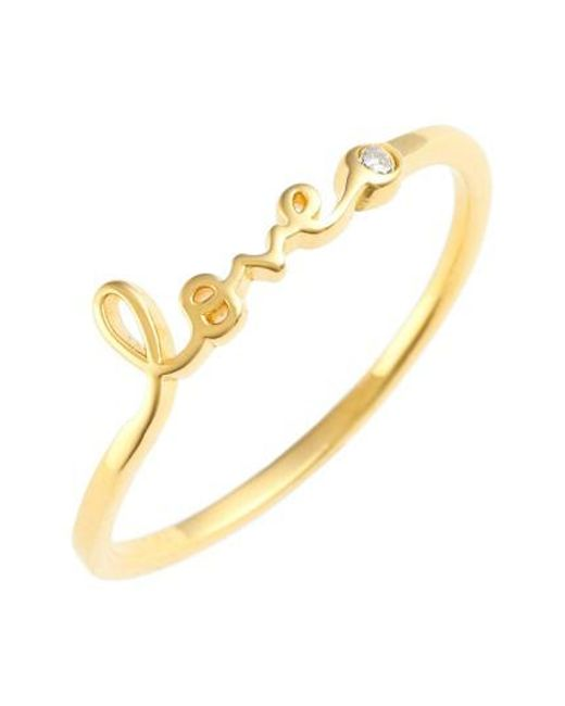 Shy By Sydney Evan - Metallic 'love' Ring - Lyst