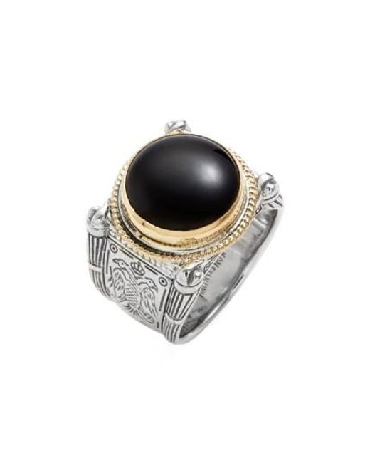 Konstantino | Metallic 'minos' Etched Black Onyx Ring | Lyst
