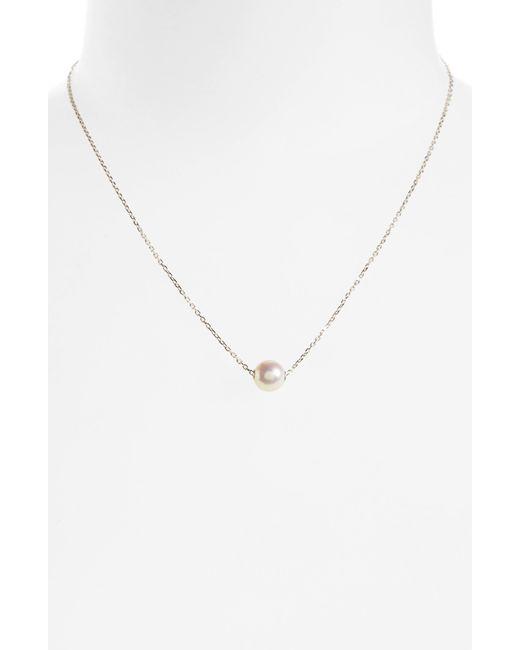 Mikimoto - Metallic Single Pearl Pendant Necklace - Lyst