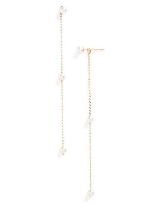 Mizuki | White Sea Of Beauty Pearl Convertible Drop Earrings | Lyst
