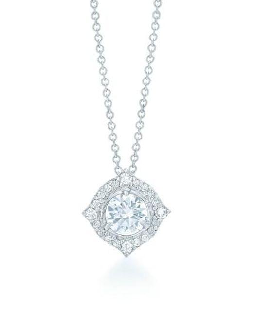 Kwiat - Metallic Halo Diamond Pendant Necklace - Lyst
