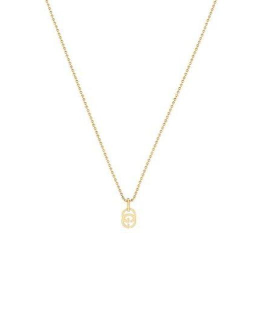Gucci - Metallic Double-g Pendant Necklace - Lyst
