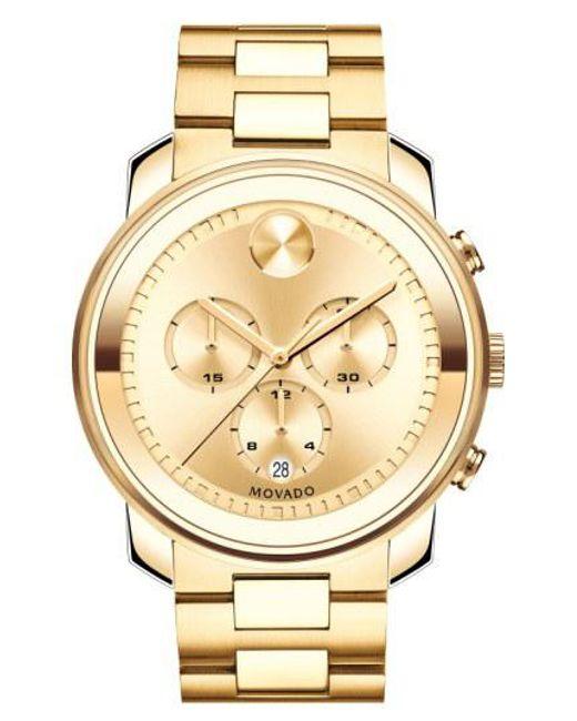 Movado - Metallic 'bold' Chronograph Bracelet Watch for Men - Lyst