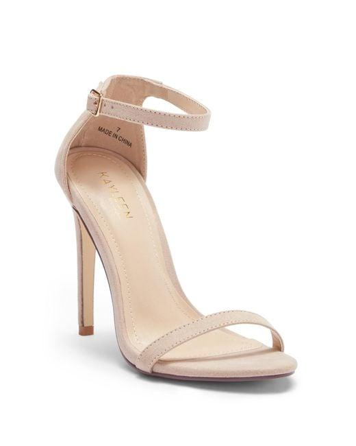 Elegant Footwear - Natural Tobi Ankle Strap Pump - Lyst