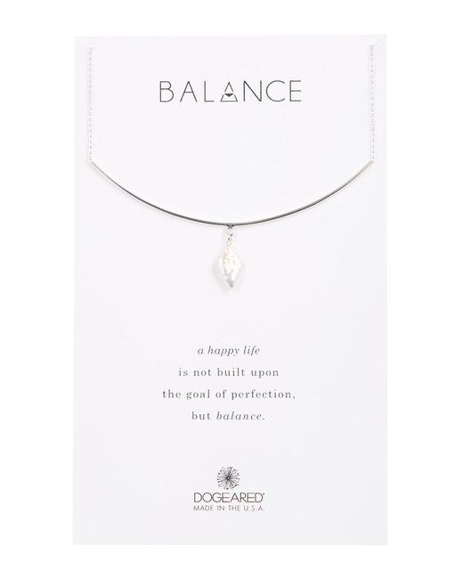 Dogeared - Metallic Balance Delicate Bar & Diamond Cut 10mm Shell Pearl Pendant Necklace - Lyst