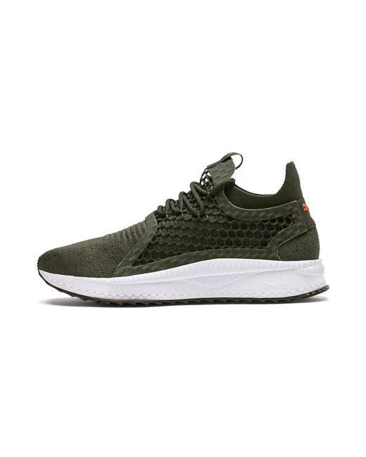 Men's Tsugi Netfit V2 Evoknit Sneakers