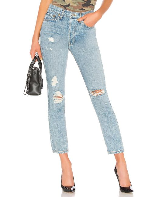 Re/done - Blue Originals High Rise Straight Jean - Lyst