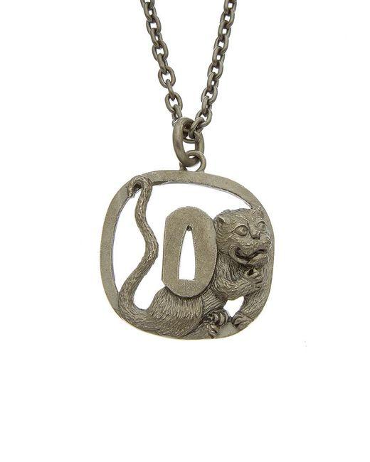 Valentino - Metallic Brass Animal Pendant - Lyst