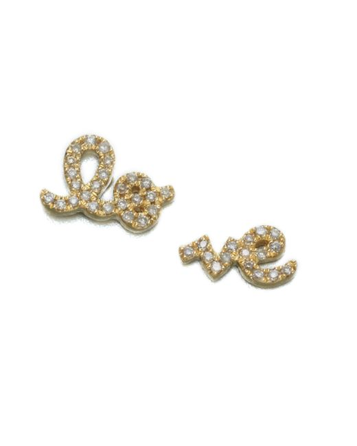 Sydney Evan | Metallic Diamond & 14k Yellow Gold Split Love Stud Earrings | Lyst