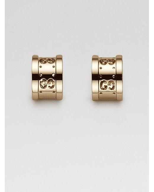 Gucci | Metallic 18k Gold Logo Earrings | Lyst