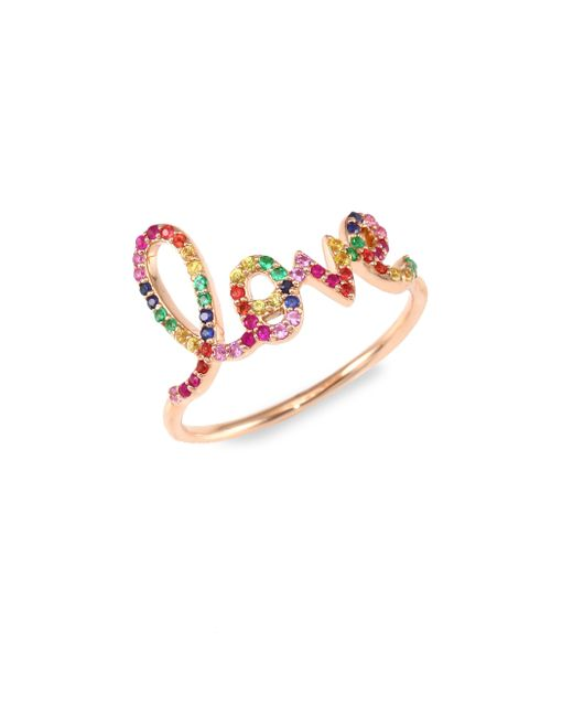 Sydney Evan - Metallic Large Love Rainbow Sapphire Ring - Lyst