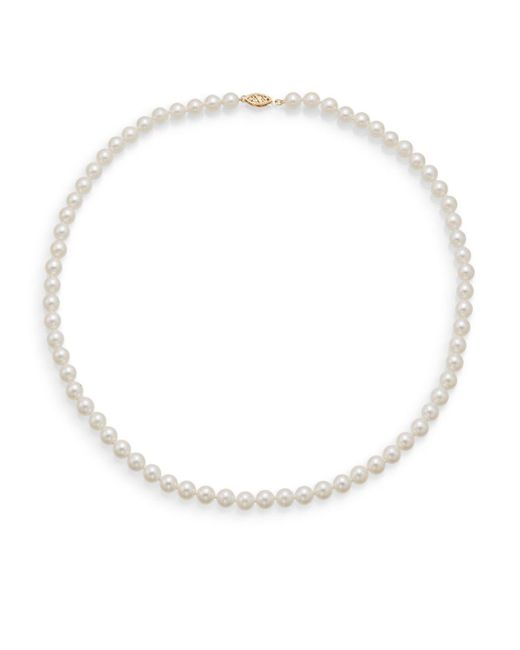 "Saks Fifth Avenue | Metallic 6.5-7mm Akoya Pearl Strand Necklace/19"" | Lyst"