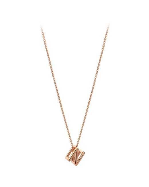 The Alkemistry   Metallic Kismet By Milka 14ct Rose-gold Initial N Necklace   Lyst