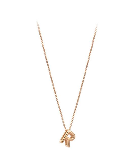 The Alkemistry | Metallic Kismet By Milka 14ct Rose-gold Initial R Necklace | Lyst