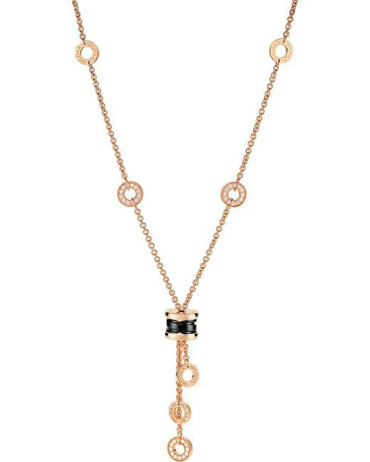 BVLGARI - Metallic B.zero1 18kt Pink-gold Necklace With Black Ceramic And Pavé Diamonds - Lyst