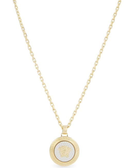 Versace - Metallic Medusa Pendant Necklace - Lyst