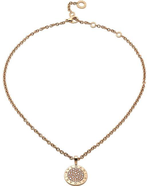 BVLGARI   - Reva 18kt Pink-gold And Diamond Necklace   Lyst