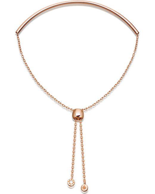 Astley Clarke - Metallic Cylinder Kula Biography 18ct Rose-gold Sterling Silver Bracelet - Lyst